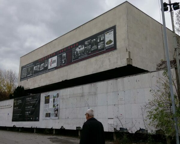 Çok Kişisel Saraybosna Sözlüğü - Gizem Kıygı - Bosna Tarih Müzesi